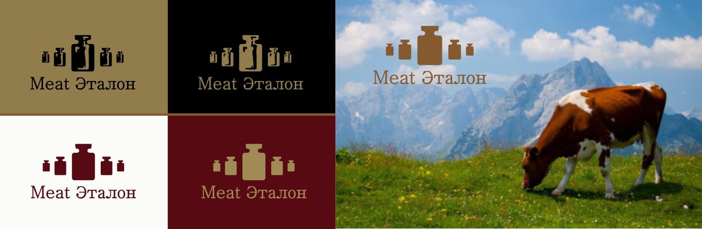 Логотип компании «Meat эталон» фото f_45656fba64ed8bcb.jpg