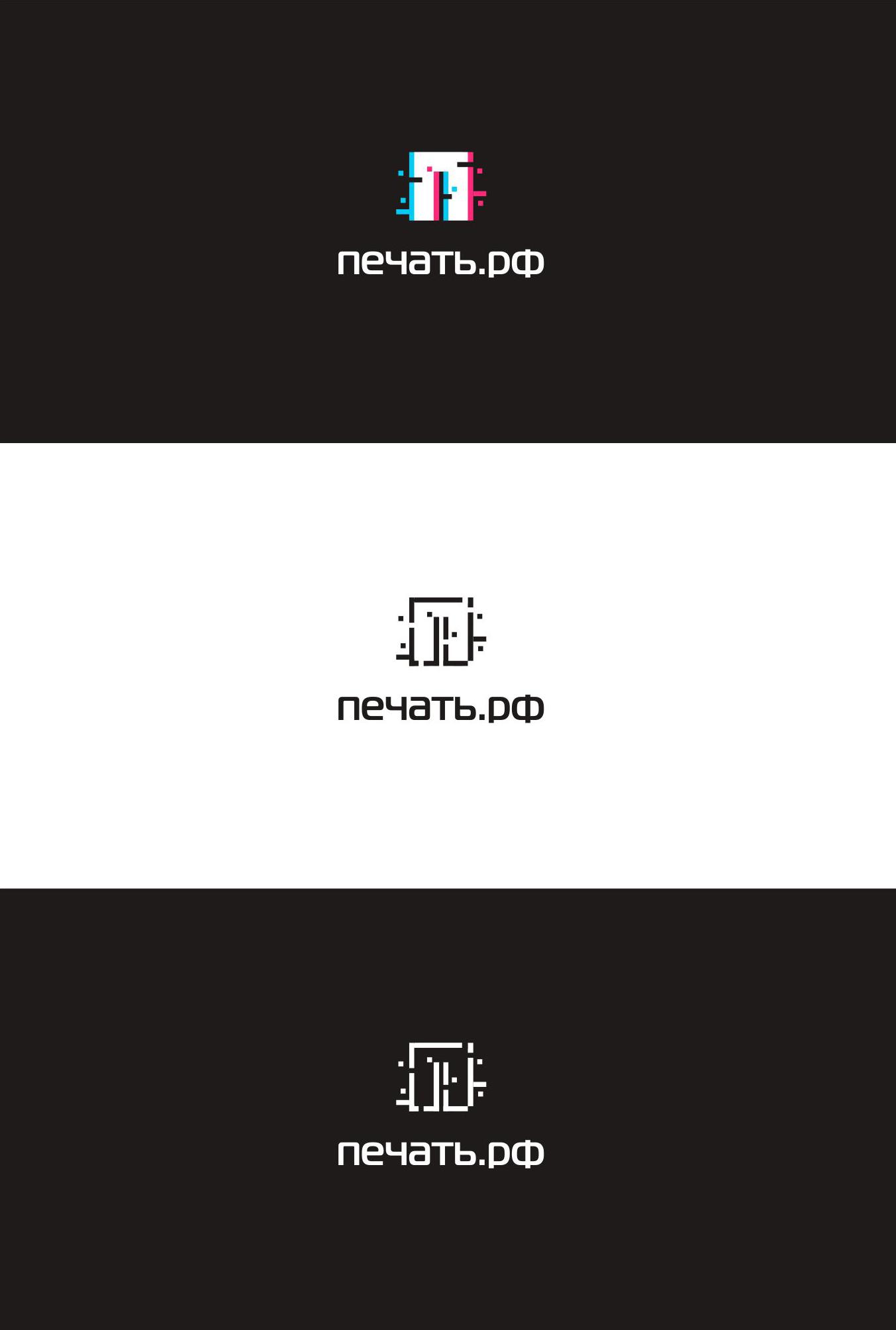 Логотип для веб-сервиса интерьерной печати и оперативной пол фото f_5585d2ddfb5646d9.jpg