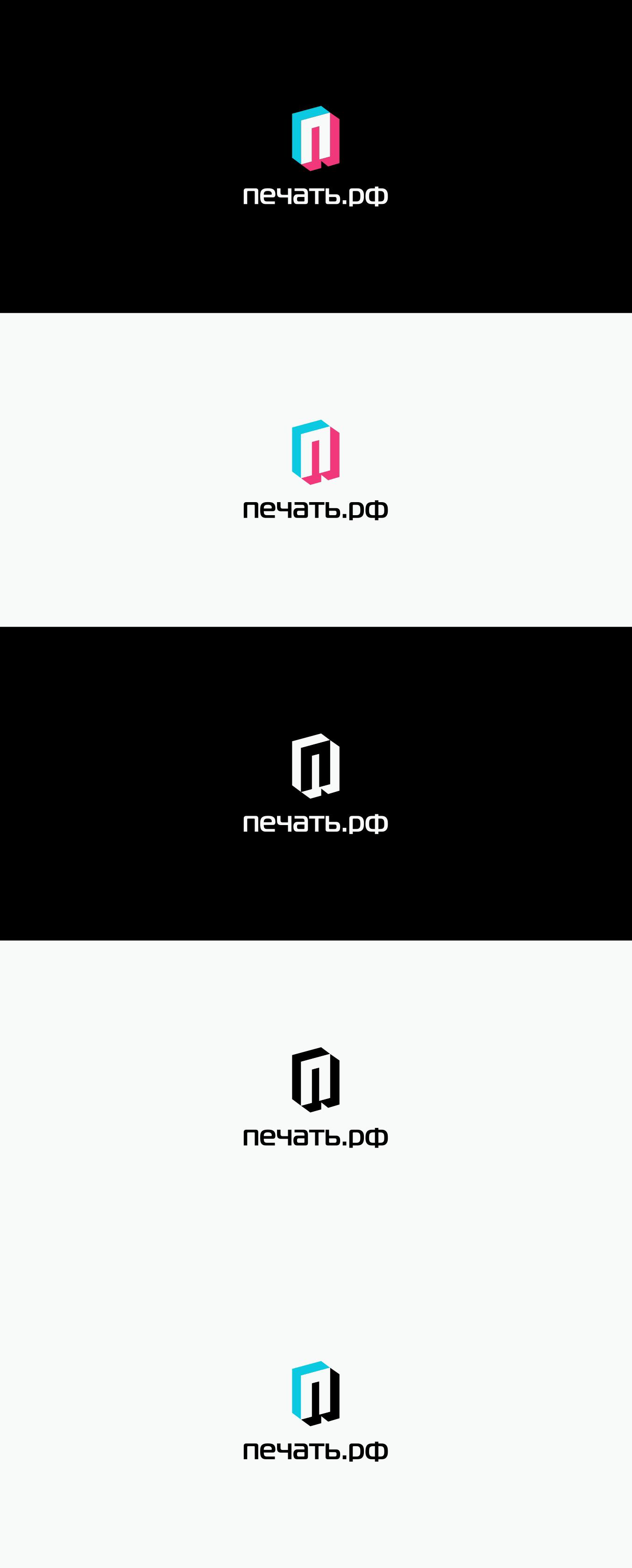 Логотип для веб-сервиса интерьерной печати и оперативной пол фото f_5825d2f064010d74.jpg