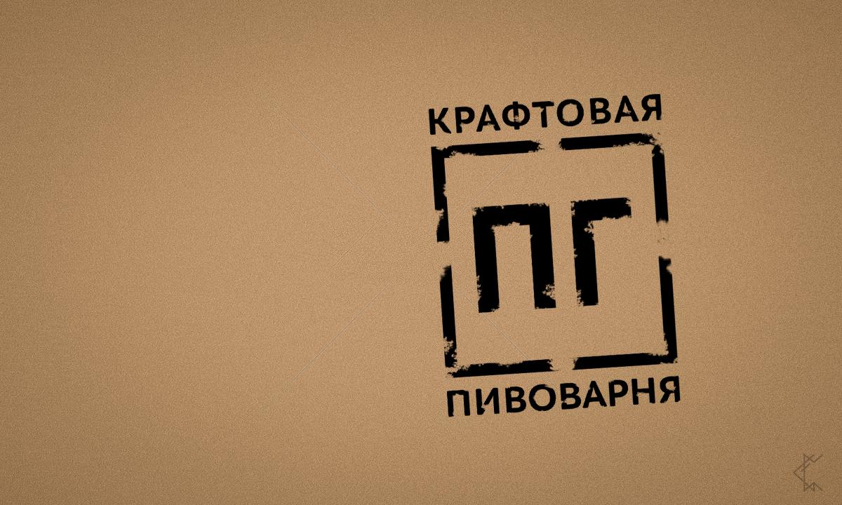 Логотип для Крафтовой Пивоварни фото f_7005cadc5cd8d9a3.jpg