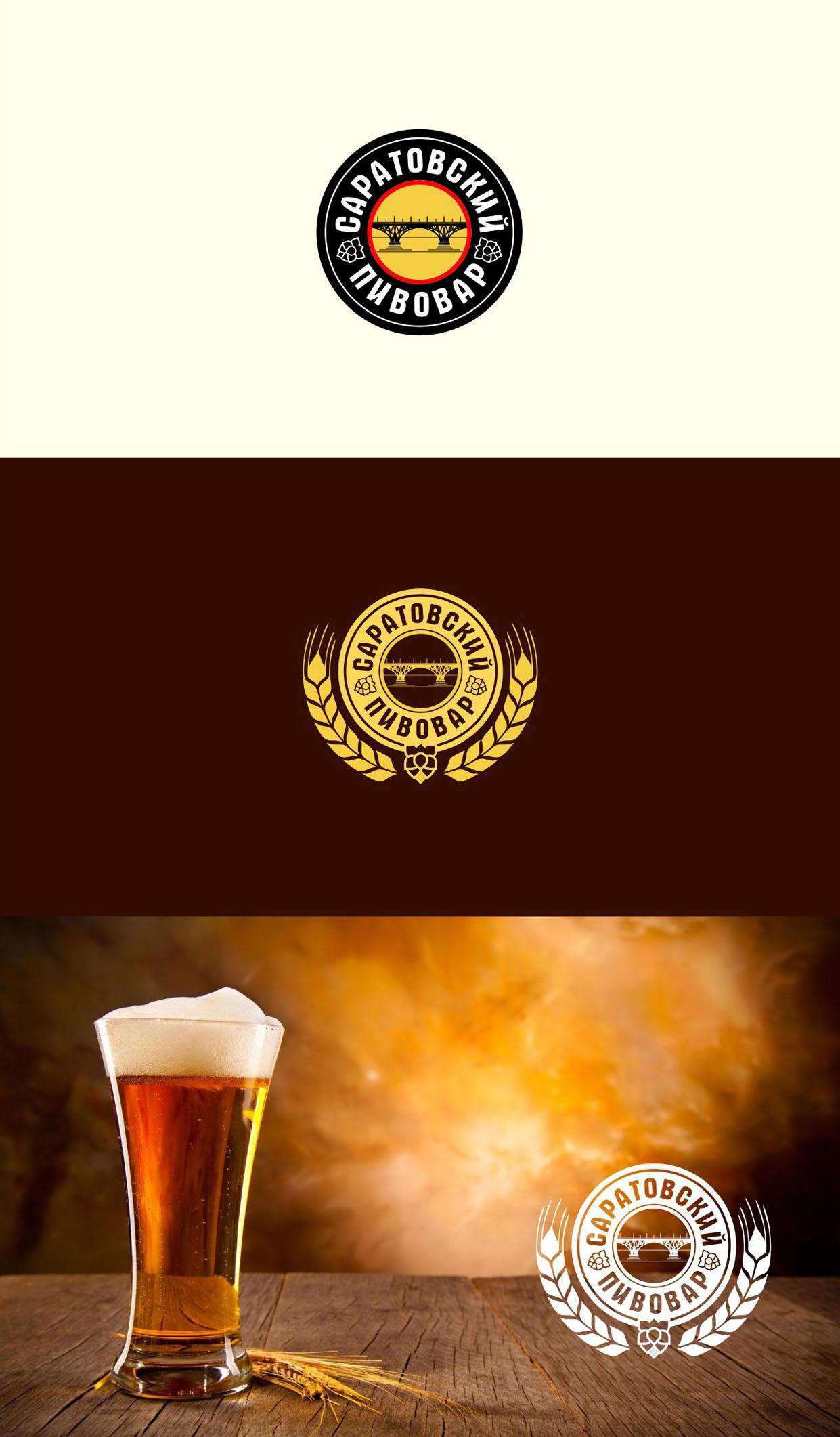 Разработка логотипа для частной пивоварни фото f_7095d77a85b6f5f7.jpg