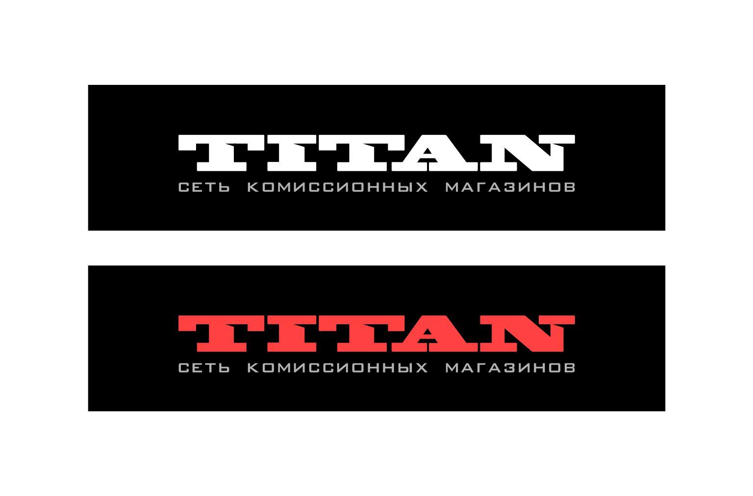 Разработка логотипа (срочно) фото f_8165d4ad79884387.jpg