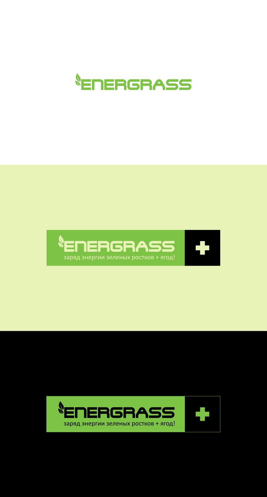 Графический дизайнер для создания логотипа Energrass. фото f_8945f89bdb74e326.jpg