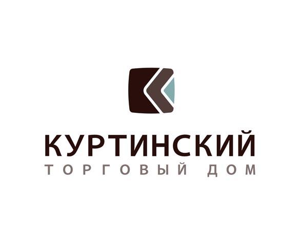 Логотип для камнедобывающей компании фото f_9205b98d365b6de5.jpg