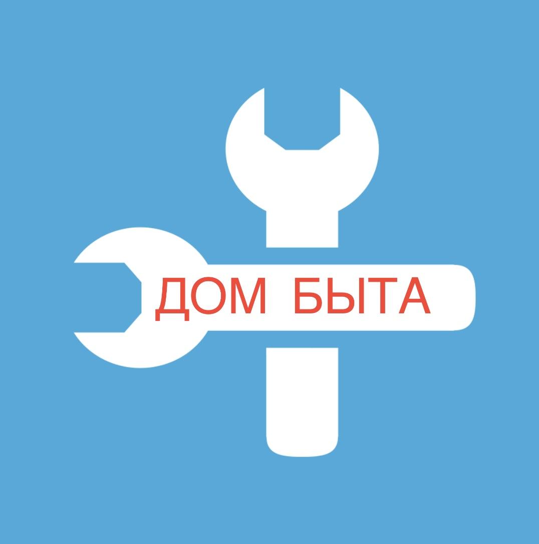 Логотип для сетевого ДОМ БЫТА фото f_1465d72417587b38.jpg