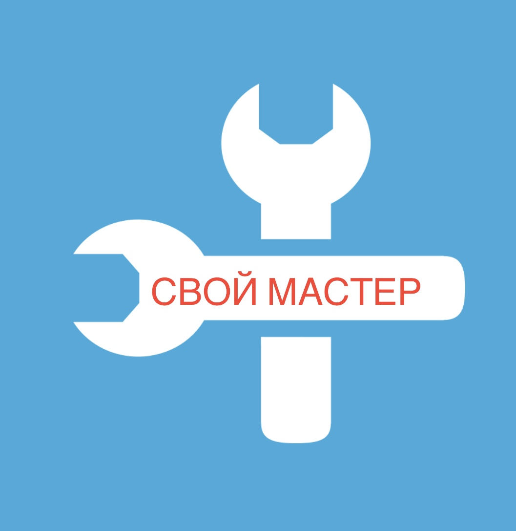 Логотип для сетевого ДОМ БЫТА фото f_2975d72412ac01a3.jpg