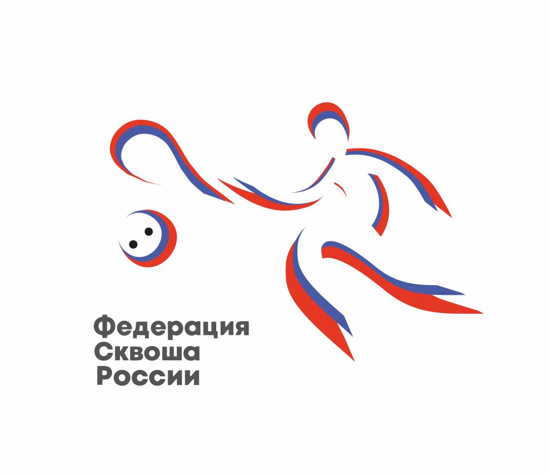 Разработать логотип для Федерации сквоша России фото f_5125f36e3476d724.png