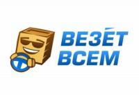 Продвижение Везет Всем: www.vezetvsem.ru