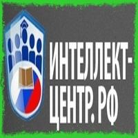 Интеллект-Центр.рф