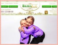 YOLKAKIDS.RU - Интернет-магазин детской одежды