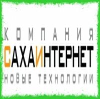 Компания Сахаинтернет