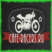 cafe-racers.ru
