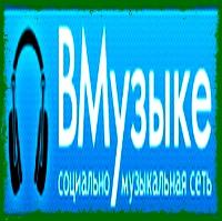 vmuzike.net - Вмузыке - музыкальная соц.сеть