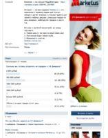 Интернет-магазин подарков Marketus.ru (+1000 живых пользователей вконтакте)