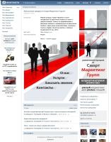 Смарт Маркетинг Групп в vk.com