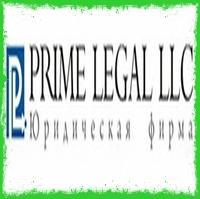 Юридическая компания Rrime Legal