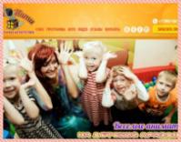 BOOMPARTY-MSK.RU - Организация детских праздников