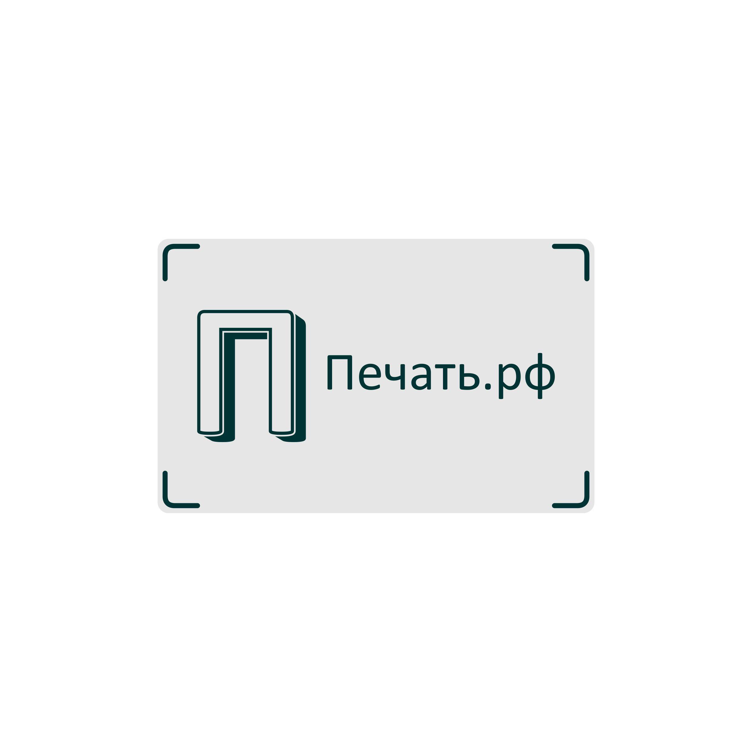 Логотип для веб-сервиса интерьерной печати и оперативной пол фото f_7485d2a4702d7da1.jpg