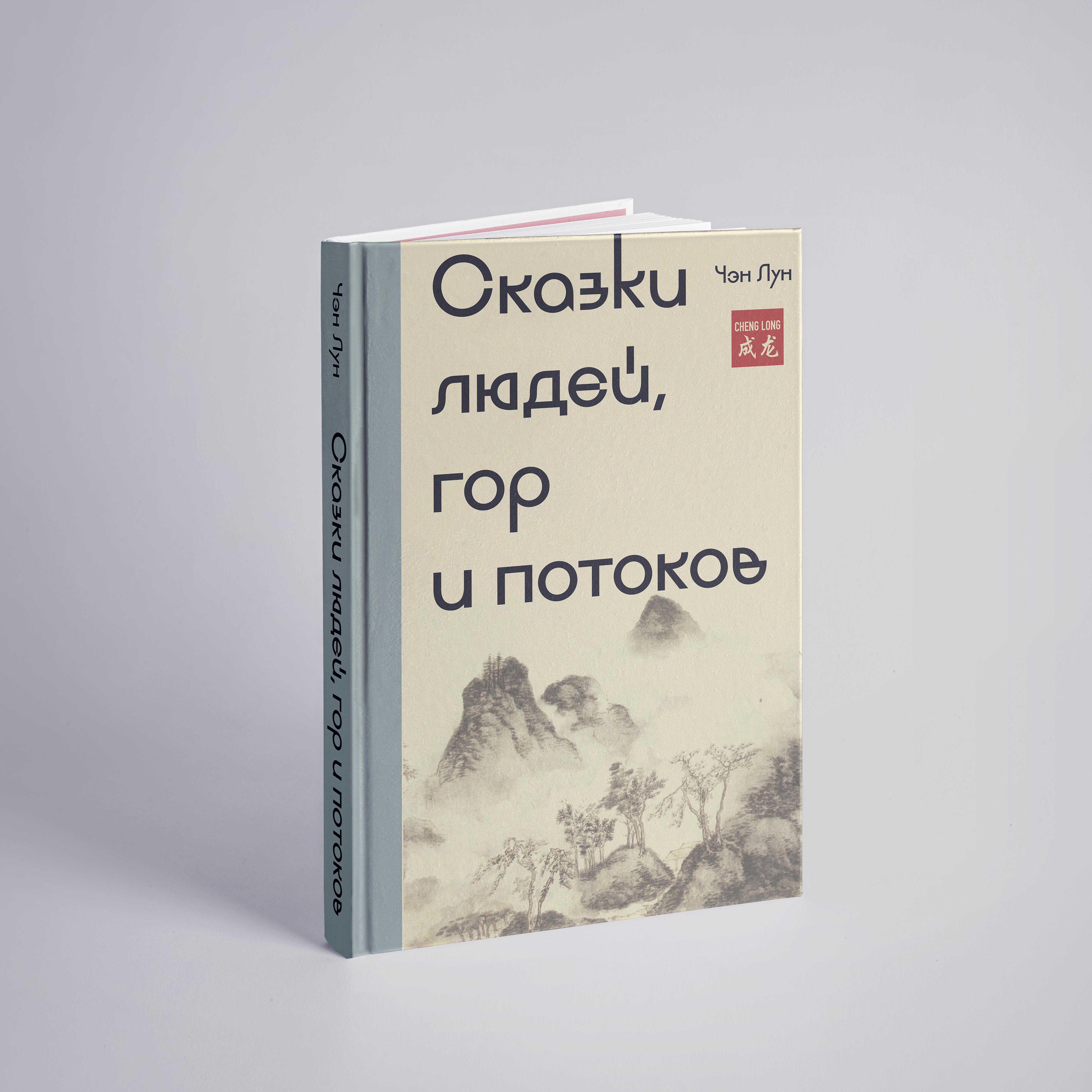 Обложка для книги фото f_9915ecbb16bb25a6.jpg