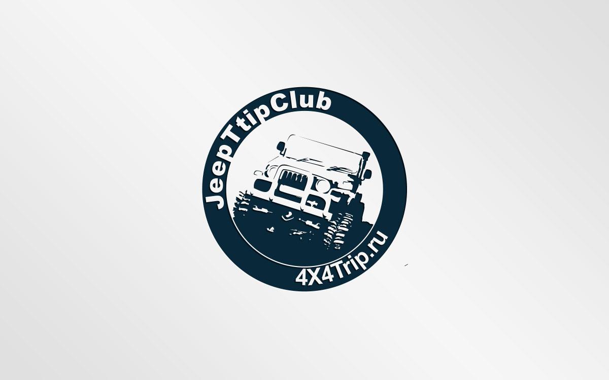 Создать или переработать логотип для Jeep Trip Club фото f_0225428659356e0a.jpg