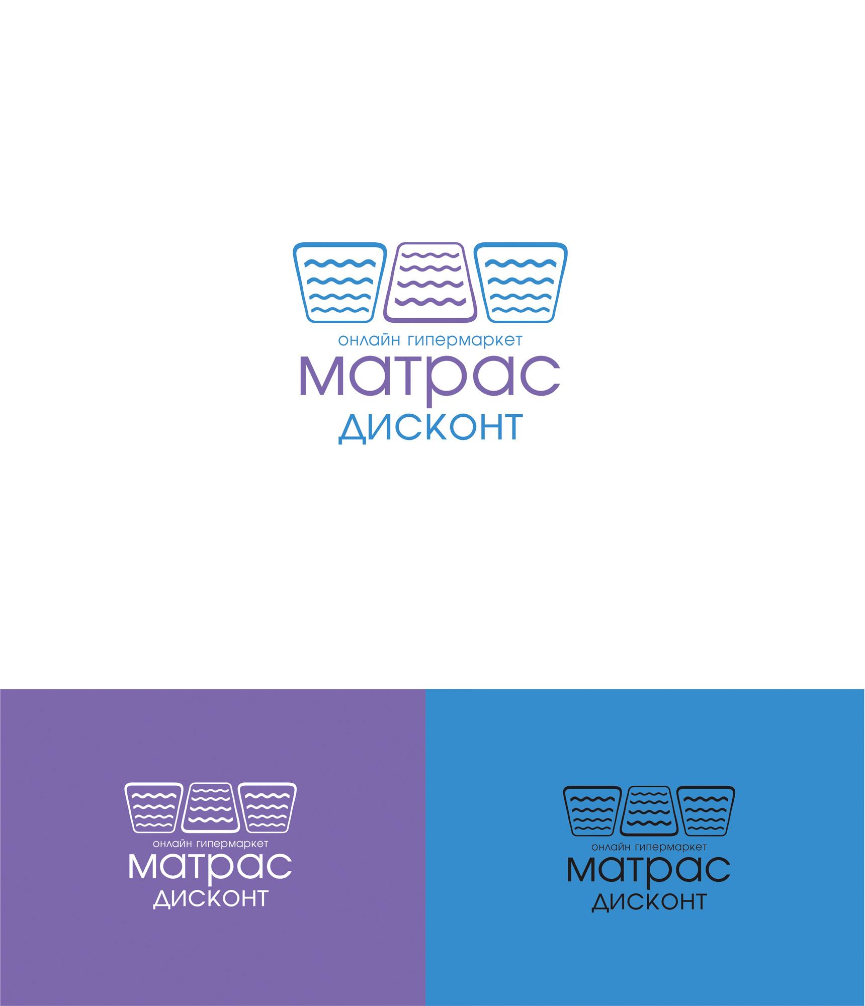 Логотип для ИМ матрасов фото f_4065c87fbe03d6c2.jpg