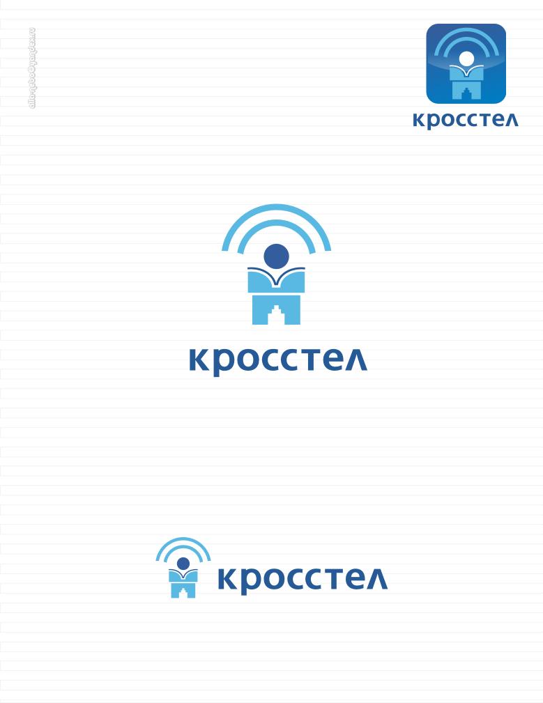 Логотип для компании оператора связи фото f_4ee8ba3cec450.png