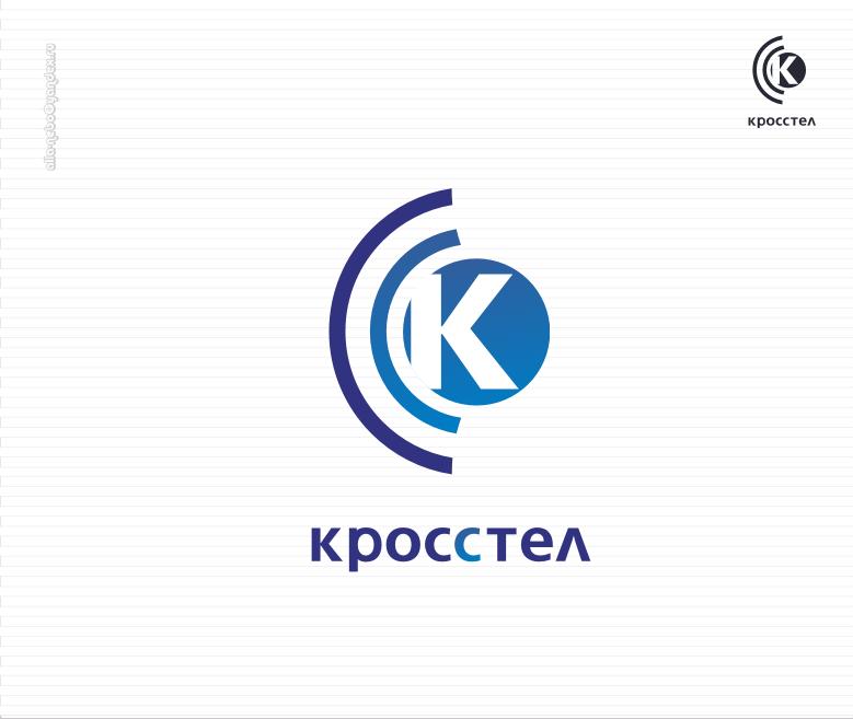 Логотип для компании оператора связи фото f_4ef1834b92e7f.png