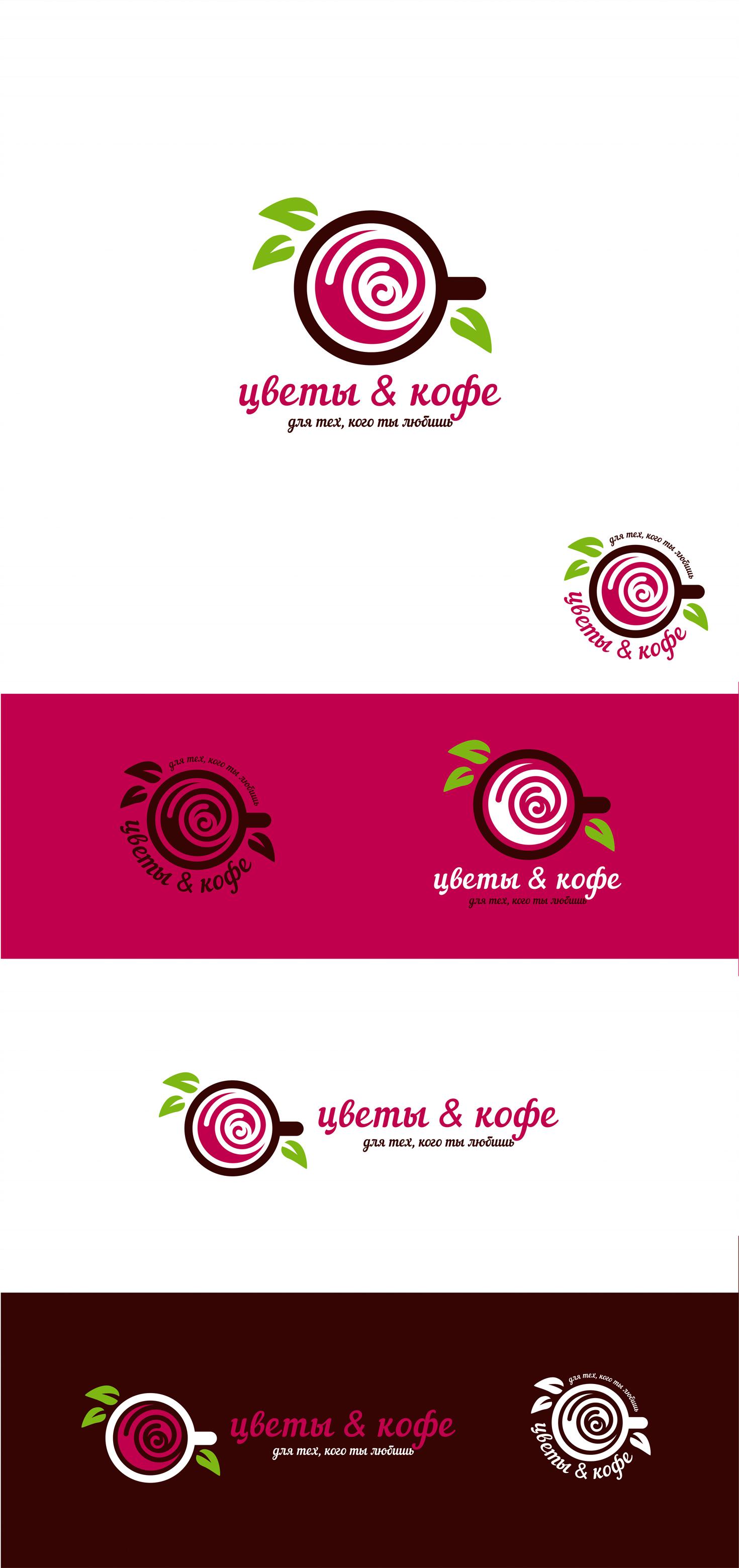 Логотип для ЦВЕТОКОД  фото f_5175cffbc9e2ad33.jpg