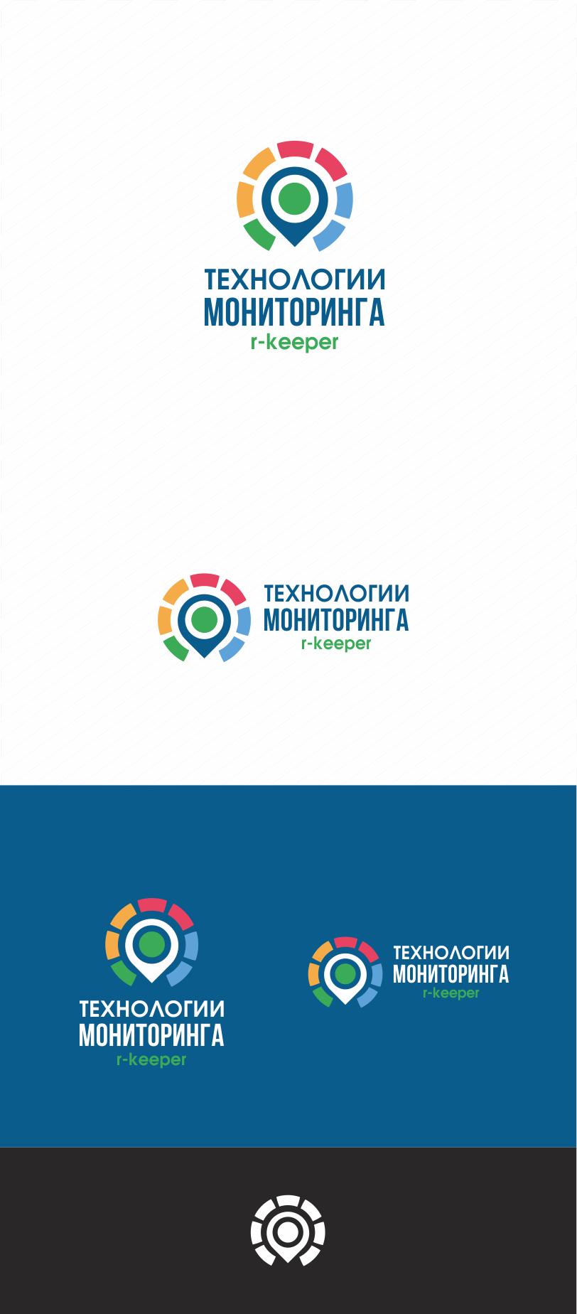 Разработка логотипа фото f_595596fbcff7d694.png