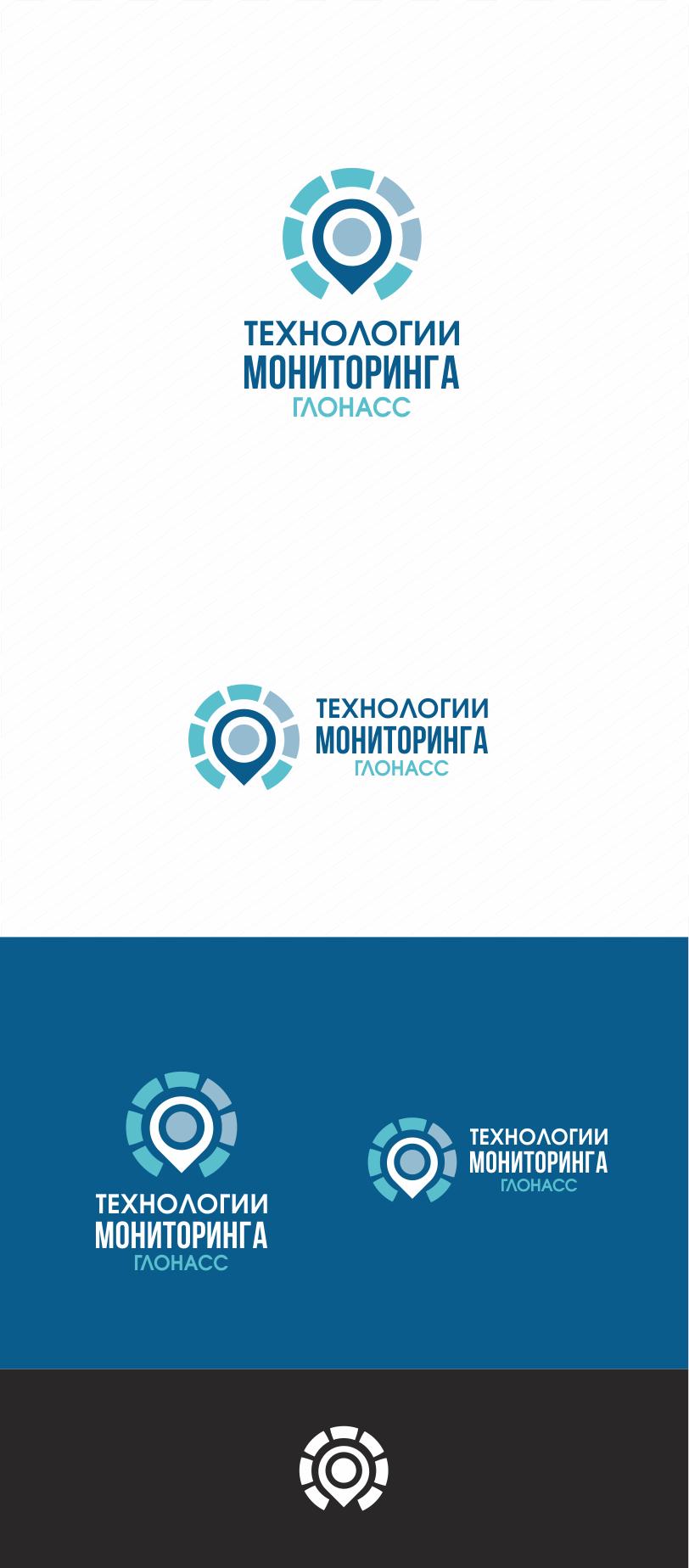 Разработка логотипа фото f_755596fbd1f60184.png