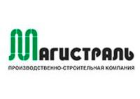 """Инжиниринговая компания """"Магастраль"""""""