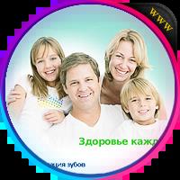"""Сайт стоматологической клиники """"Митино"""""""