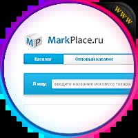 Аналог Яндекс.Маркет и Барахолка.ру