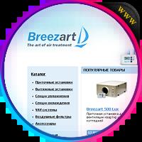 "Разработка сайта компании ""Breezart"""