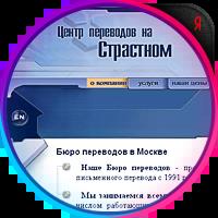 Продвижение сайта www.cpns.ru