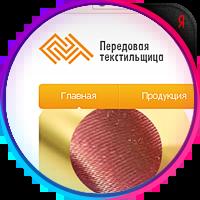 Продвижение сайта www.airsilk.ru