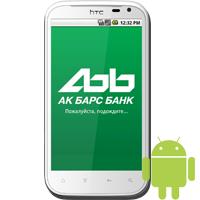 Разработка SMS-банкинга для АК Барс-Банк