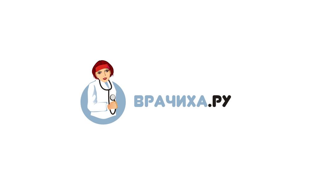 Необходимо разработать логотип для медицинского портала фото f_0545c0835786e04a.jpg