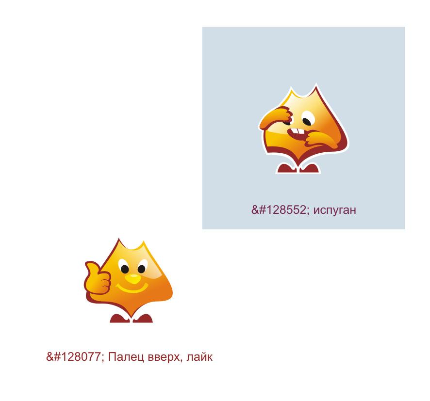 Конкурс на создание стикеров для Telegram фото f_38356c529b55e687.jpg