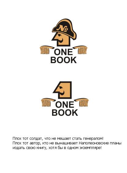 Логотип для цифровой книжной типографии. фото f_4cc0a1fa31aa7.jpg