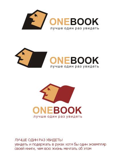 Логотип для цифровой книжной типографии. фото f_4cc0a2025b6d4.jpg