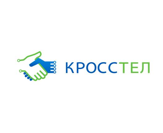 Логотип для компании оператора связи фото f_4ef2131c987a8.jpg