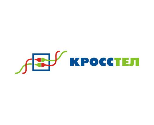 Логотип для компании оператора связи фото f_4ef2132866fc4.jpg