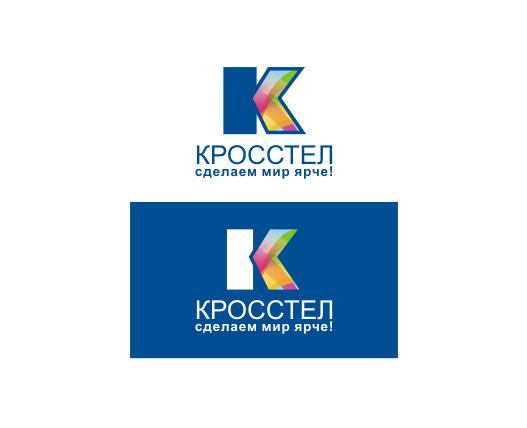 Логотип для компании оператора связи фото f_4ef2132d800af.jpg