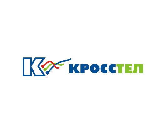 Логотип для компании оператора связи фото f_4ef2133160da2.jpg