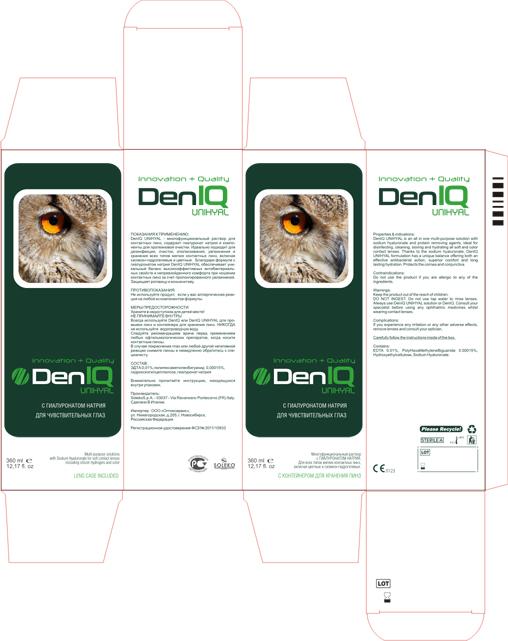 Конкурс на разработку дизайна упаковки фото f_504cf297879ef.jpg