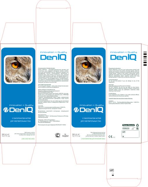 Конкурс на разработку дизайна упаковки фото f_504cf2b8f3a56.jpg