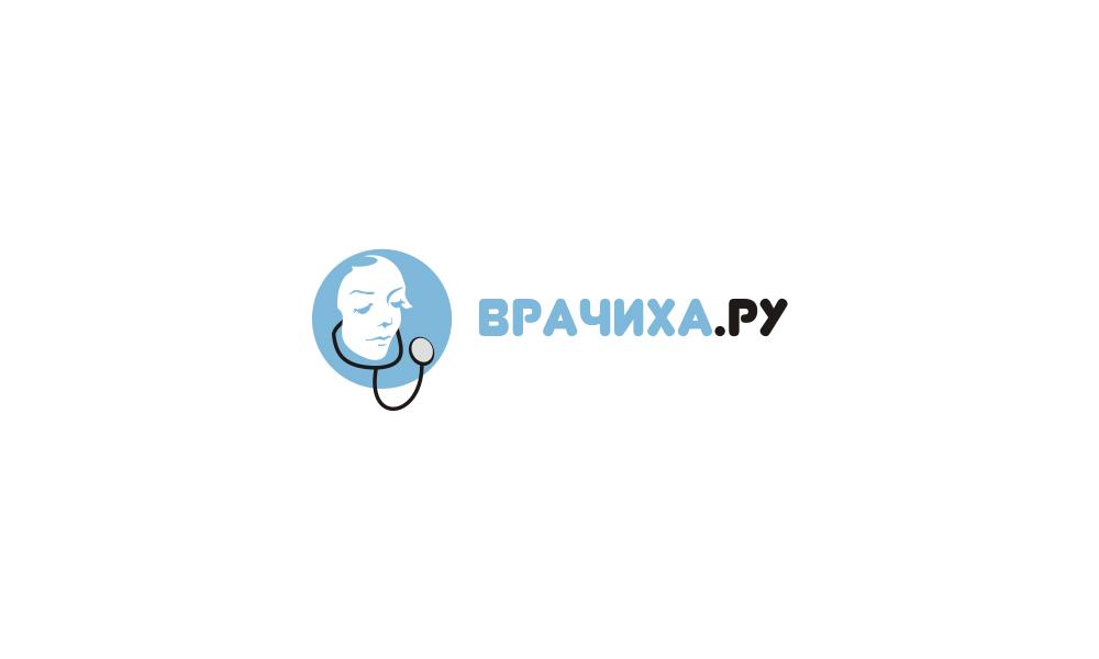 Необходимо разработать логотип для медицинского портала фото f_5205c0835756362a.jpg