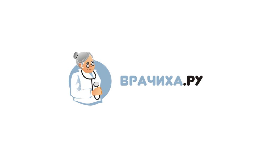 Необходимо разработать логотип для медицинского портала фото f_5845c083572024ab.jpg