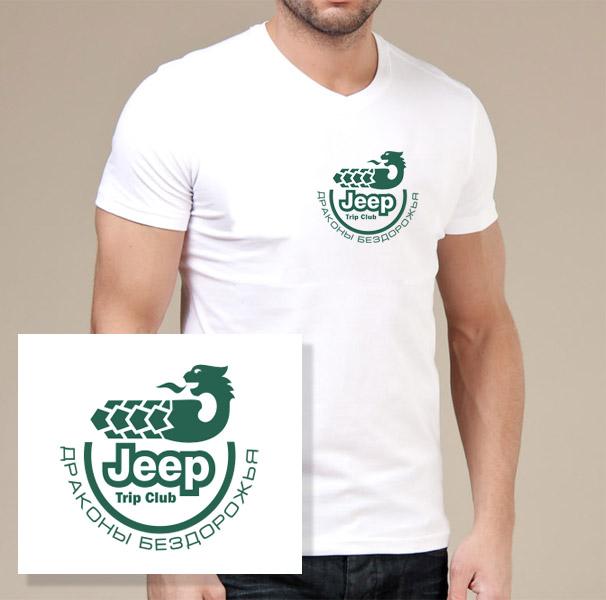 Создать или переработать логотип для Jeep Trip Club фото f_5895432acd39210f.jpg